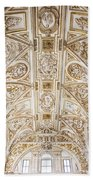 Mezquita Cathedral Ceiling Beach Towel