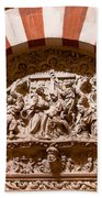 Mezquita Cathedral Religious Carving Beach Towel