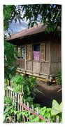 Minahasa Traditional Home 1 Beach Towel