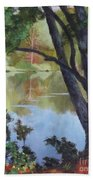 Mirror Reflection Beach Towel