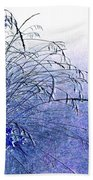 Misty Blue Beach Towel