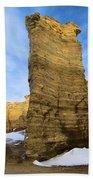 Monument Rocks Beach Towel