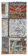 Mosaics Street At Birzeit Beach Towel