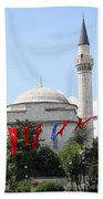 Mosque And Flags Beach Towel