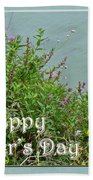 Mother's Day - Wildflowers By The Pond Beach Towel