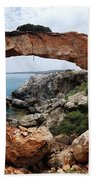 Natural Bridge - Cape Gkreko - Cyprus Beach Towel