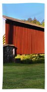 Neff's Mill Covered Bridge In Lancaster County Pa. Beach Towel