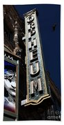 Nightfall At The Orpheum - San Francisco California - 5d17991 Beach Towel
