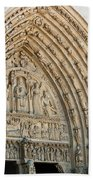 Notre Dame Cathedral Right Entry Door Beach Towel