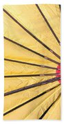 Nylon Sun Rays Beach Towel