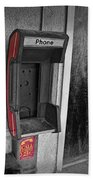 Old Empty Phone Booth Beach Towel