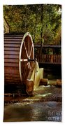 Old Mill Park Wheel Beach Towel