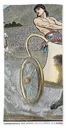 Olympic Games, Antiquity Beach Towel