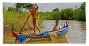 On The River Beach Towel