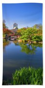 Osaka Garden Pond Beach Towel