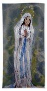 Our Lady Of Lourdes 2 Beach Towel