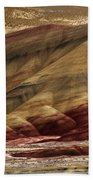 Painted Hills Grooves Beach Towel