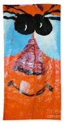Painted Pumpkin 1 Beach Towel