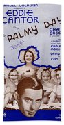 Palmy Days Beach Towel