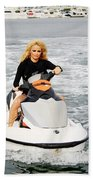 Pamela Anderson Is A Jet Ski Vixen Beach Towel