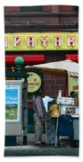 Papaya King Beach Towel