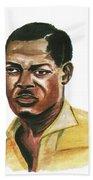 Patrice Lumumba Beach Towel