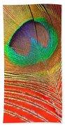 Peacock Feather 2 Beach Towel