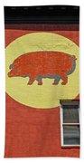 Pig On A Wall Beach Towel