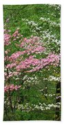 Pink And White Beach Towel
