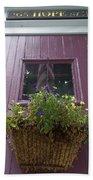Purple Door Beach Towel