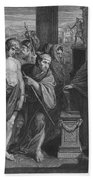 Pylades And Orestes Beach Towel