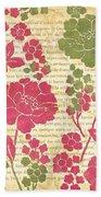 Raspberry Sorbet Floral 2 Beach Towel