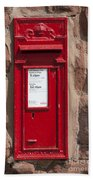 Red Postbox Beach Towel