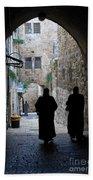 Residents Of Jerusalem Old City Beach Towel