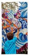 Rex Mardi Gras Parade Viii Beach Towel