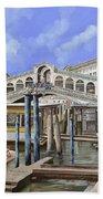 Rialto Dal Lato Opposto Beach Towel by Guido Borelli