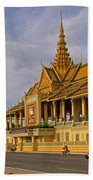 Royal Palace Beach Towel