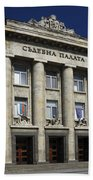 Ruse Bulgaria Courthouse Beach Towel