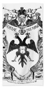 Russia: Coat Of Arms Beach Towel