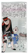 Russo-japanese War, C1904 Beach Towel