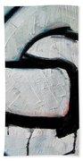 Sailor Knot 2 - Bowline Knot Detail Beach Towel