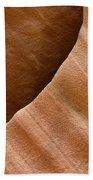 Sandstone Detail Beach Towel
