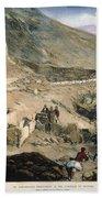 Schliemanns Excavation Beach Towel