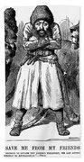 Second Afghan War 1878 Beach Sheet