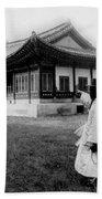 Seoul Korea - Imperial Palace - C 1904 Beach Towel