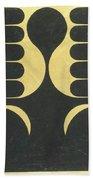 Seraphim Beach Towel