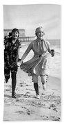 Silent Still: Bathers Beach Towel