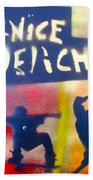 Skate Or Die Beach Towel