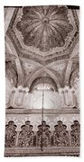 Spain Cathedral 1 Beach Towel