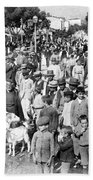 Sparta Greece - Street Scene - C 1907 Beach Towel